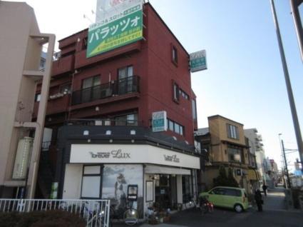 東京都板橋区坂下1丁目