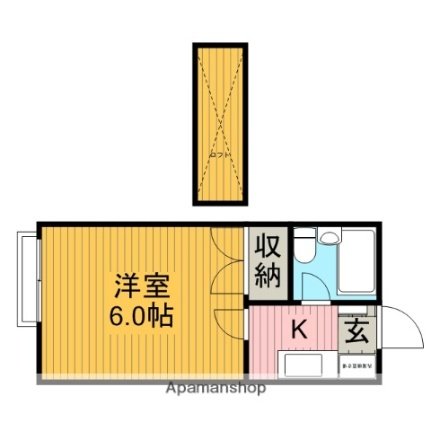 和光ハイツ[2階]の間取り