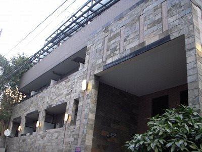 東京都新宿区新宿6丁目
