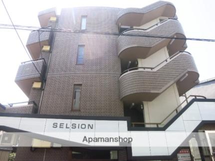 セルシオン相模原2[103号室]の外観