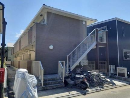 神奈川県横須賀市公郷町4丁目の賃貸アパートの外観