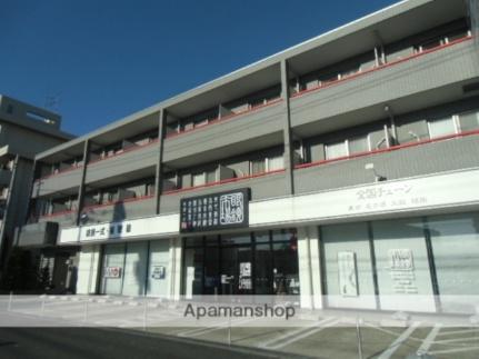 フェリシタ日吉[2階]の外観