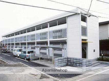 神奈川県平塚市公所