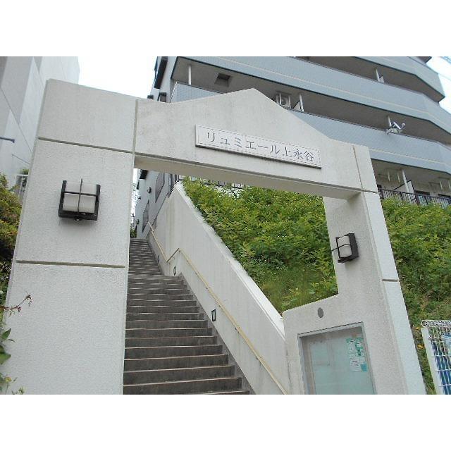 神奈川県横浜市港南区上永谷1丁目