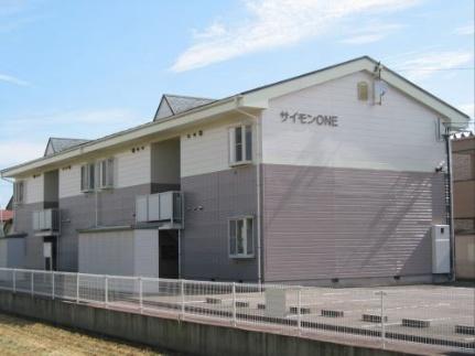 サイモンONE[1階]の外観