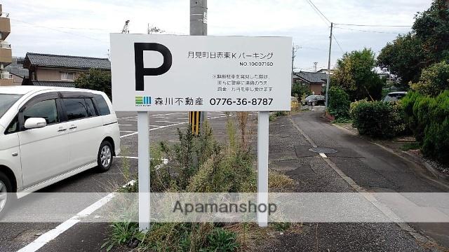 福井県福井市月見町
