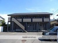 アムール飯塚