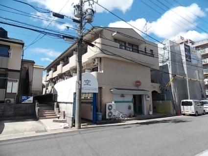 愛知県名古屋市名東区小池町