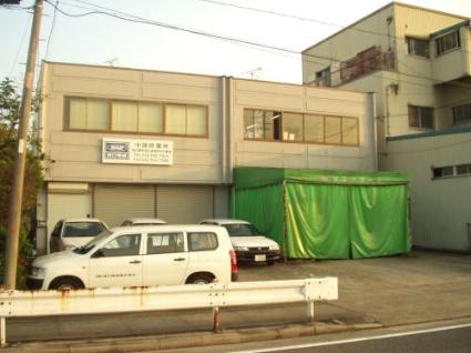愛知県名古屋市西区砂原町