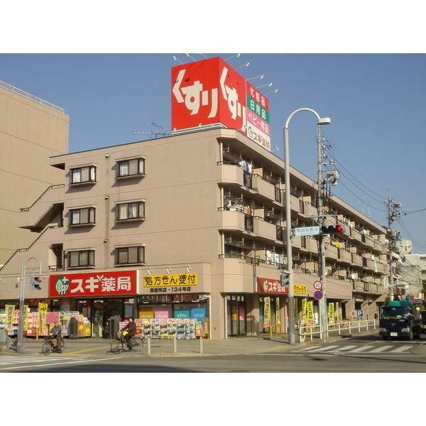 愛知県名古屋市昭和区阿由知通4丁目