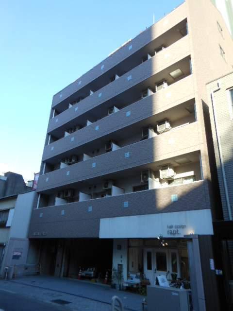 愛知県名古屋市中区栄3丁目