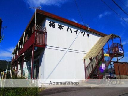 名張駅 3.0万円