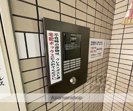 ラティエール高辻[403号室]の外観