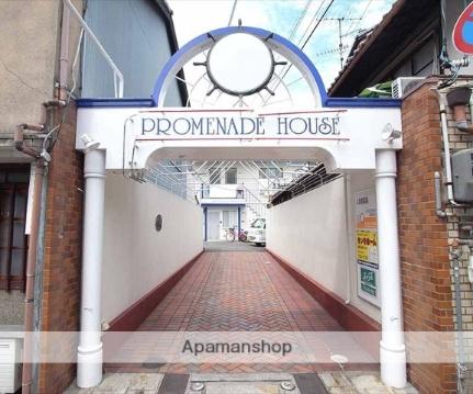 プロムナードハウス[206号室]の外観