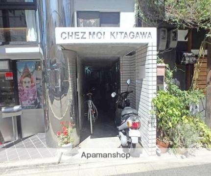 シェモワキタガワ[406号室]の外観