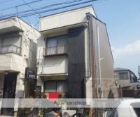 北川アパート