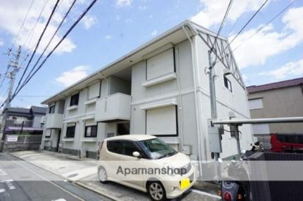 大阪府茨木市花園2丁目の賃貸アパートの外観