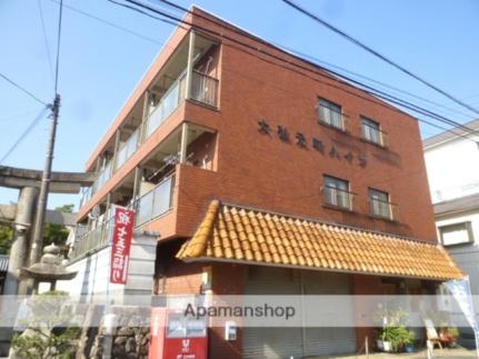 大弘元町ハイツ[205号室]の外観