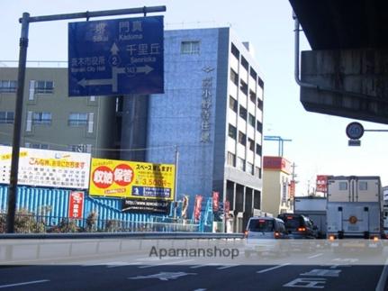 小野寺ビル[403号室]の外観