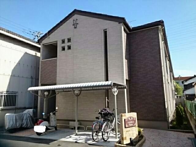 大阪府豊中市利倉3丁目