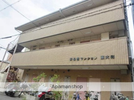 まるきマンション東大利[201号室]の外観