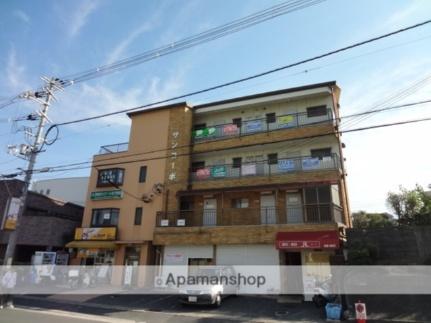 サンコーポマンションⅠ・Ⅱ[1-401号室]の外観