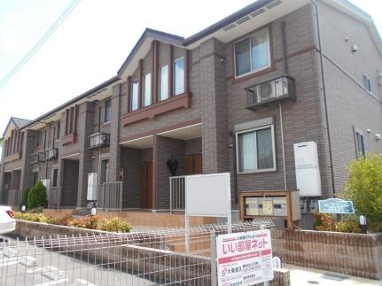 大阪府堺市美原区菅生の賃貸アパートの外観