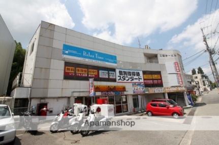 横山駅 3.7万円