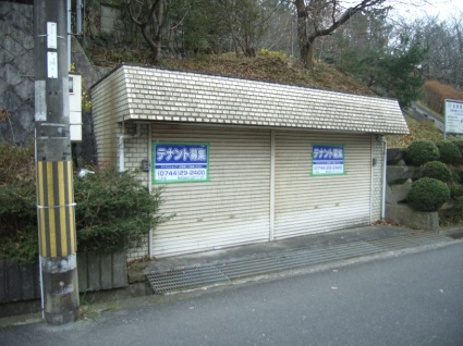 奈良県香芝市穴虫