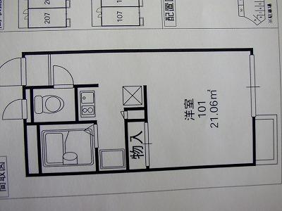 新着賃貸8:和歌山県和歌山市磯の浦の新着賃貸物件
