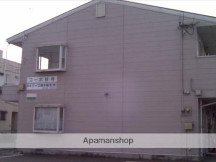 コーポ妙寺[101号室]の外観