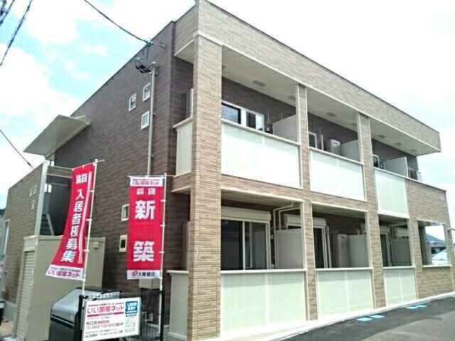 島根県松江市米子町