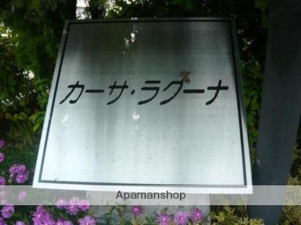 岡山県久米郡美咲町原田