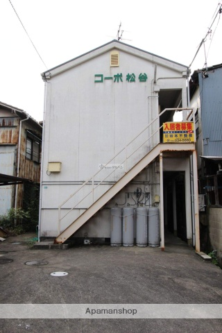 広島県尾道市東元町
