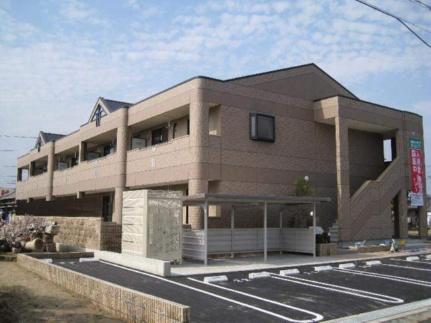 広島県福山市新涯町3丁目の賃貸マンションの外観