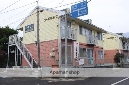 広島県府中市出口町の賃貸アパートの外観