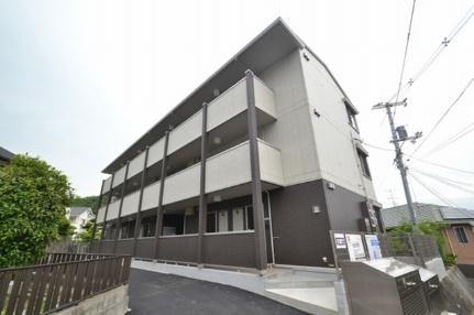 広島県広島市西区三滝本町2丁目の賃貸アパートの外観