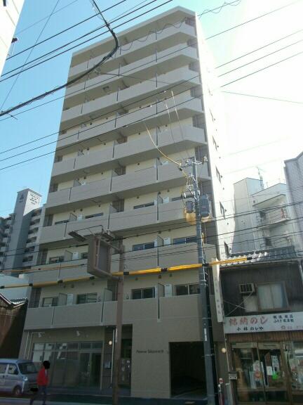 広島県福山市宝町