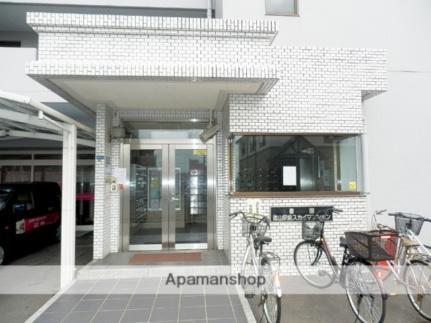 徳山駅前スカイマンション[408号室]の外観