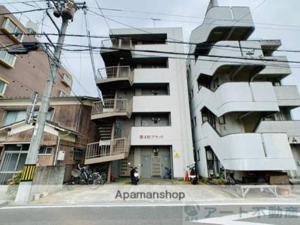 道後公園駅 1.8万円