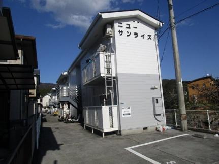 土佐一宮駅 2.4万円