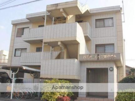 福岡県太宰府市通古賀2丁目の賃貸マンションの外観
