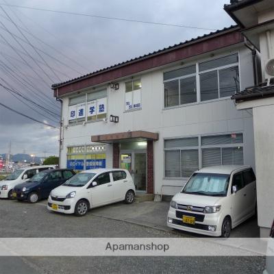 福岡県飯塚市横田