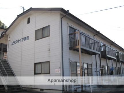 ムラタハイツ俵町[203号室]の外観