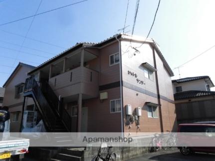 光の森駅 3.3万円