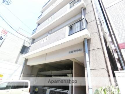 MMマンション[4階]の外観