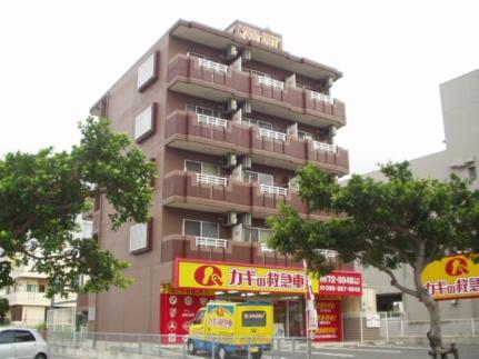 沖縄県那覇市天久2丁目の賃貸マンションの外観