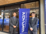アパマンショップ 城陽寺田駅前店