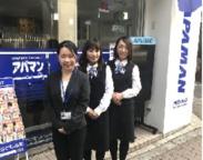 アパマンショップ 新大阪西店