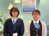 アパマンショップ JR松山駅前店